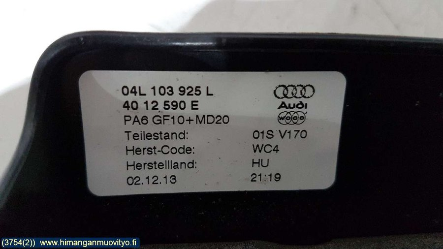 Engine casing, Audi A3, S3 -2014