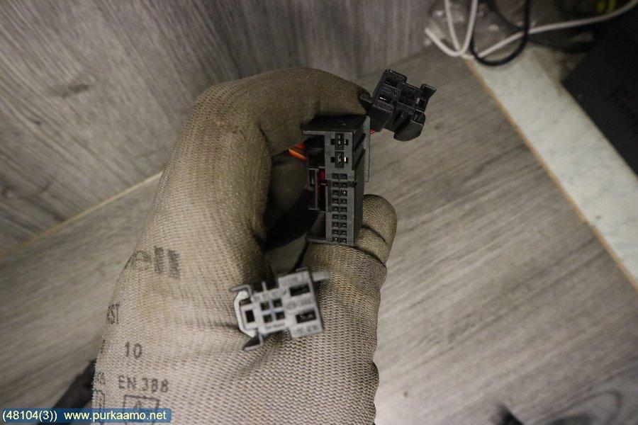 Fuse Box Electricity Central 919503w030 KIA Sportage 2012